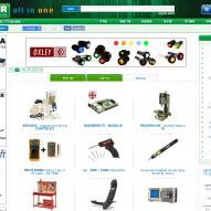 מוצרי פיתוח לאלקטרוניקה בטלמיר אלקטרוניקה